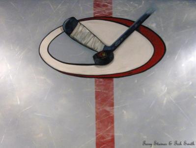 Hockey wall
